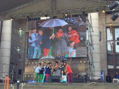 Общегородской праздник «Кино – для всех» - Музыкальный театр детей Радуга