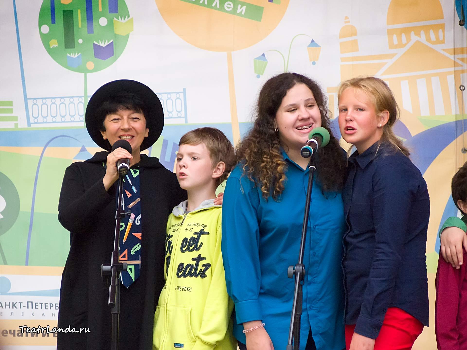 Выступление на Книжных Аллеях - Музыкальный театр детей Радуга