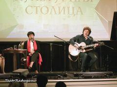 Марина Ланда в проекте «Культурная столица» - Музыкальный театр детей Радуга