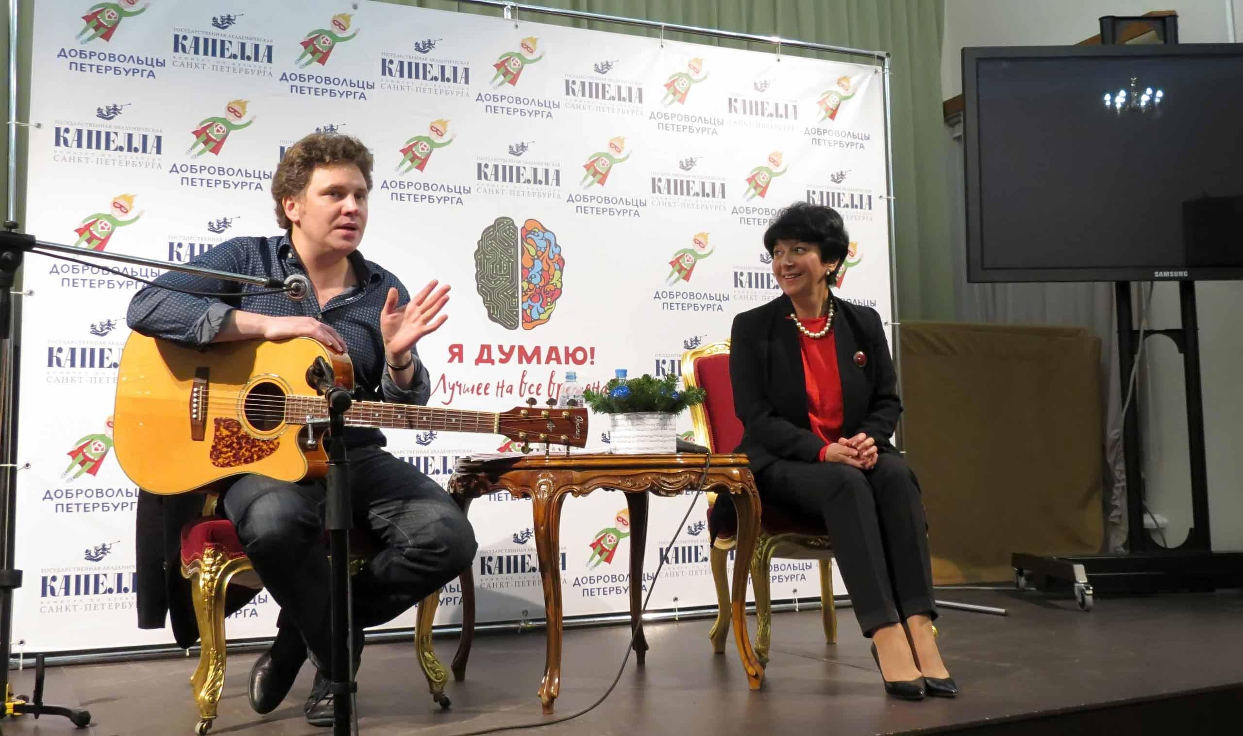 Марина Ланда и Сергей Васильев на встрече «Я думаю!»