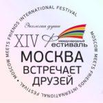 spivakov_ava