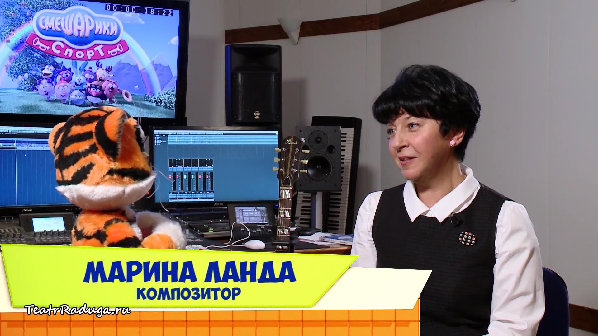 Мультобзоры с Мариной Ланда и Сергеем Васильевым