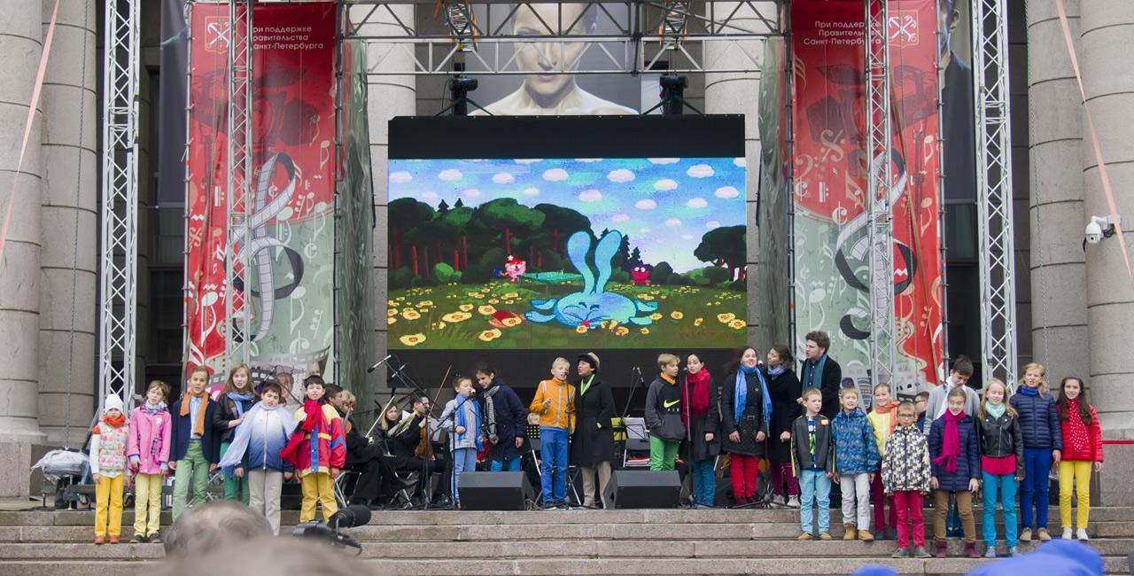Выступление на фестивале Музыка театра и кино