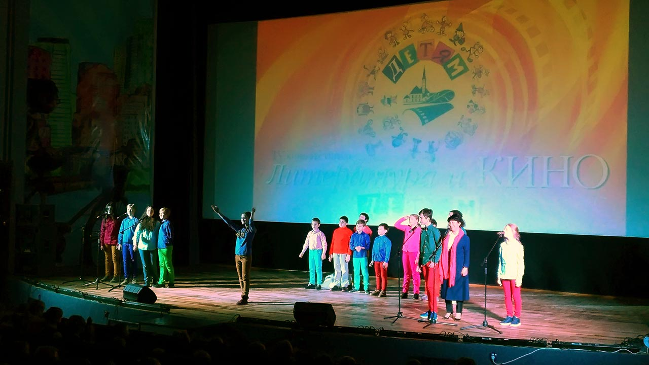 Участие в IV кинофестивале «Литература и кино – ДЕТЯМ»