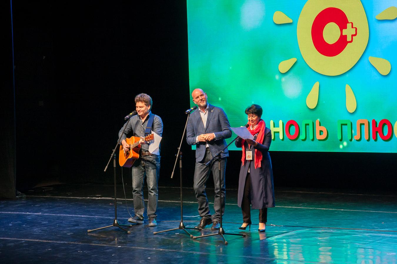 Гимн фестиваля Ноль Плюс обещает стать хитом