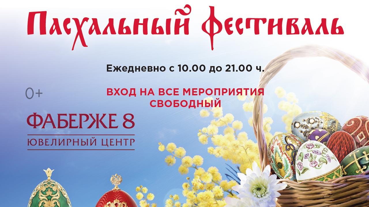 Выступление МТД Радуга на Русских самоцветах
