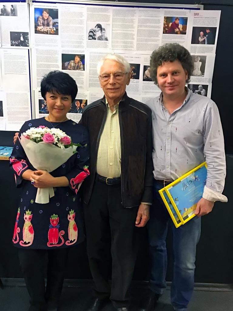 Марина Ланда, Александр Зацепин, Сергей Васильев