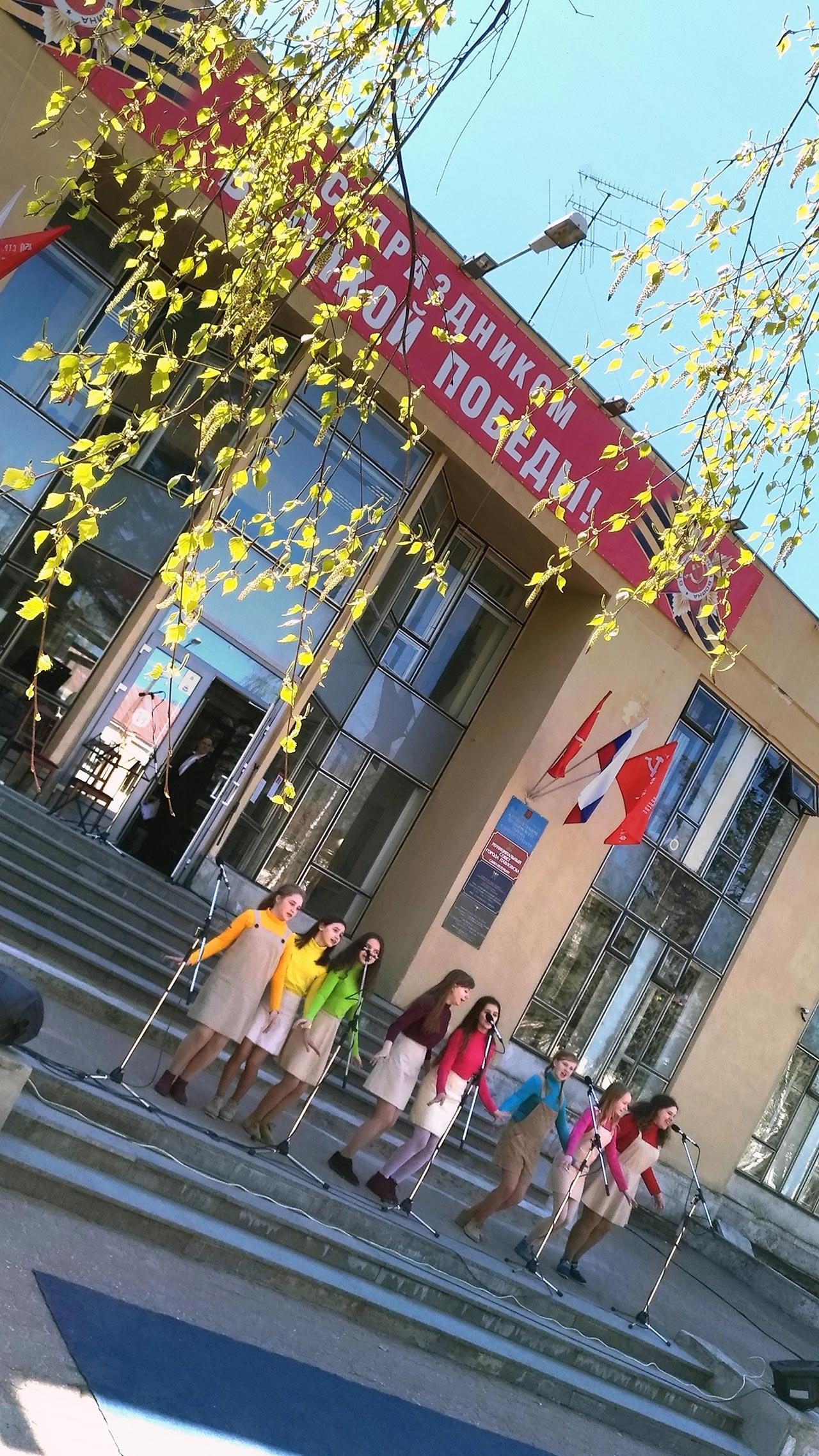 Гастрольное выступление в городе Павловске