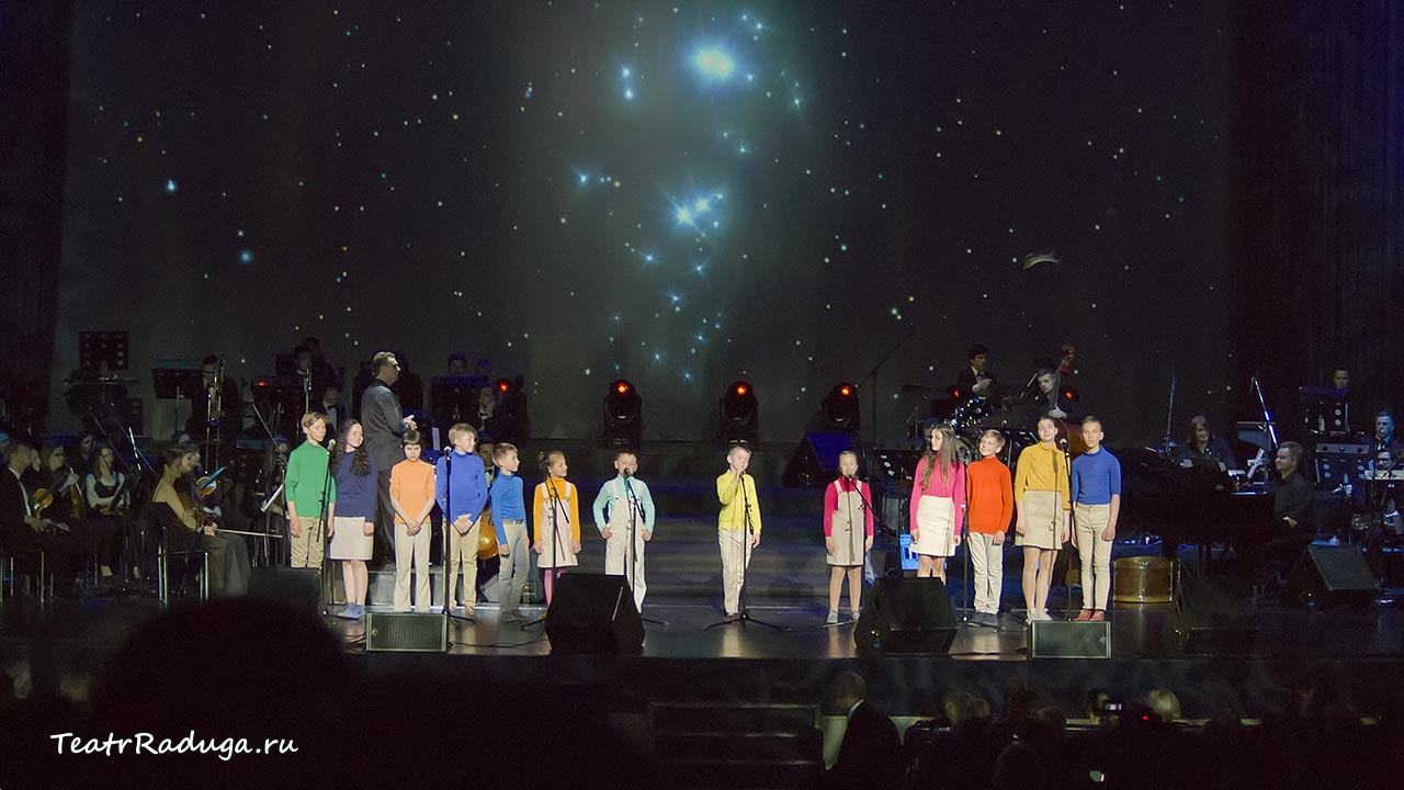 Выступление на концерте «Петербург Андрея Петрова»