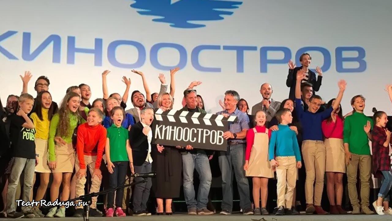 Выступление МТД Марины Ланда Радуга на кинофестивале Киноостров